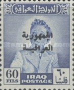 [King Faisal II - Iraq Official Stamps of 1948-1951 Overprinted in Arabic (Republik Iraq), type N16]