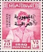 [King Faisal II - Iraq Official Stamps of 1948-1951 Overprinted in Arabic (Republik Iraq), type N17]