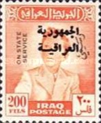 [King Faisal II - Iraq Official Stamps of 1948-1951 Overprinted in Arabic (Republik Iraq), type N18]