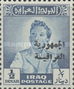 [King Faisal II - Iraq Official Stamps of 1948-1951 Overprinted in Arabic (Republik Iraq), type N19]