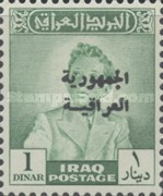 [King Faisal II - Iraq Official Stamps of 1948-1951 Overprinted in Arabic (Republik Iraq), type N20]