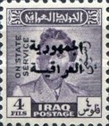 [King Faisal II - Iraq Official Stamps of 1948-1951 Overprinted in Arabic (Republik Iraq), type N4]