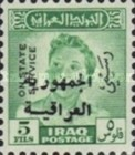 [King Faisal II - Iraq Official Stamps of 1948-1951 Overprinted in Arabic (Republik Iraq), type N5]