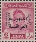 [King Faisal II - Iraq Official Stamps of 1948-1951 Overprinted in Arabic (Republik Iraq), type N6]