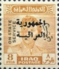 [King Faisal II - Iraq Official Stamps of 1948-1951 Overprinted in Arabic (Republik Iraq), type N8]