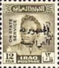 [King Faisal II - Iraq Official Stamps of 1948-1951 Overprinted in Arabic (Republik Iraq), type N9]