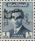 [King Faisal II - Iraq Official Stamps of 1955 Overprinted in Arabic (Republik Iraq), type O]