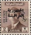 [King Faisal II - Iraq Official Stamps of 1955 Overprinted in Arabic (Republik Iraq), type O1]
