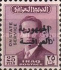[King Faisal II - Iraq Official Stamps of 1955 Overprinted in Arabic (Republik Iraq), type O10]