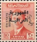 [King Faisal II - Iraq Official Stamps of 1955 Overprinted in Arabic (Republik Iraq), type O11]
