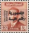 [King Faisal II - Iraq Official Stamps of 1955 Overprinted in Arabic (Republik Iraq), type O12]