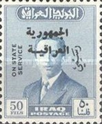 [King Faisal II - Iraq Official Stamps of 1955 Overprinted in Arabic (Republik Iraq), type O13]