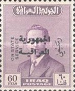 [King Faisal II - Iraq Official Stamps of 1955 Overprinted in Arabic (Republik Iraq), Typ O14]