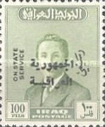 [King Faisal II - Iraq Official Stamps of 1955 Overprinted in Arabic (Republik Iraq), type O15]