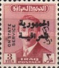[King Faisal II - Iraq Official Stamps of 1955 Overprinted in Arabic (Republik Iraq), type O2]