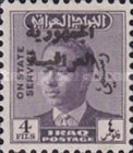 [King Faisal II - Iraq Official Stamps of 1955 Overprinted in Arabic (Republik Iraq), type O3]