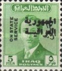 [King Faisal II - Iraq Official Stamps of 1955 Overprinted in Arabic (Republik Iraq), type O4]