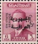 [King Faisal II - Iraq Official Stamps of 1955 Overprinted in Arabic (Republik Iraq), type O5]