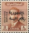 [King Faisal II - Iraq Official Stamps of 1955 Overprinted in Arabic (Republik Iraq), type O6]