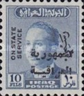 [King Faisal II - Iraq Official Stamps of 1955 Overprinted in Arabic (Republik Iraq), type O7]