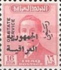 [King Faisal II - Iraq Official Stamps of 1955 Overprinted in Arabic (Republik Iraq), type O8]