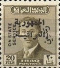 [King Faisal II - Iraq Official Stamps of 1955 Overprinted in Arabic (Republik Iraq), type O9]