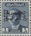 [King Faisal II - Iraq Official Stamps of 1958 Overprinted in Arabic (Republik Iraq), Typ P]