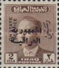 [King Faisal II - Iraq Official Stamps of 1958 Overprinted in Arabic (Republik Iraq), Typ P1]