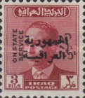 [King Faisal II - Iraq Official Stamps of 1958 Overprinted in Arabic (Republik Iraq), Typ P2]