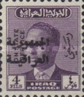 [King Faisal II - Iraq Official Stamps of 1958 Overprinted in Arabic (Republik Iraq), Typ P3]
