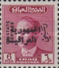 [King Faisal II - Iraq Official Stamps of 1958 Overprinted in Arabic (Republik Iraq), Typ P5]
