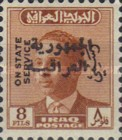 [King Faisal II - Iraq Official Stamps of 1958 Overprinted in Arabic (Republik Iraq), Typ P6]