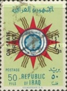 [State Emblem - Iraq Postage Stamps of 1959 Overprinted