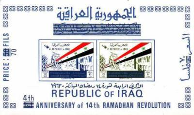 [The 4th Anniversary of Revolution of 14th Ramadan, Typ ]