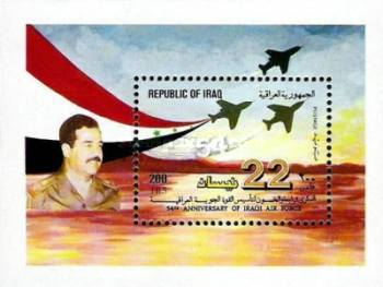 [The 54th Anniversary of Iraqi Air Force, Typ ]