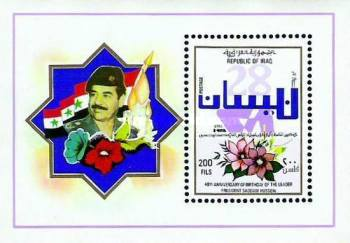 [The 48th Anniversary of the Birth of President Saddam Hussein, Typ ]