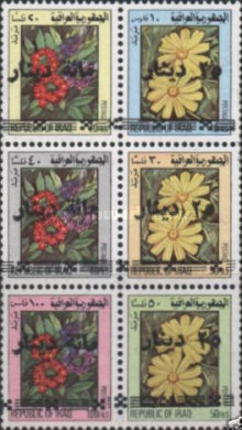 [Flowers Stamps of 1983 Surcharged, Typ ]