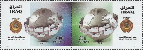 [Arab Post Day - Joint Arabian Issue, Typ ]