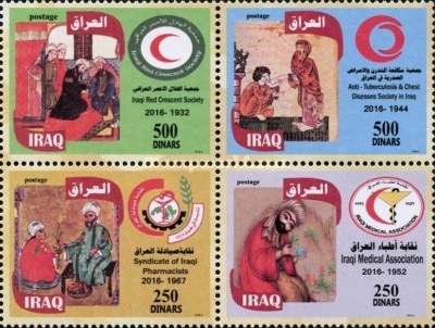 [Medical Associations & Unions in Iraq, Typ ]