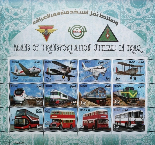 [Means of Transportation Utilized in Iraq, Typ ]