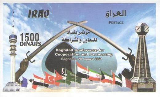 [Baghdad Conference for Cooperation and Partnership, type ]