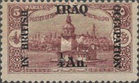 [Turkish Postage Stamps Overprinted & Surcharged, type A]