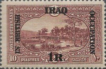 [Turkish Postage Stamps Overprinted & Surcharged, Typ A10]