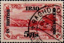 [Turkish Postage Stamps Overprinted & Surcharged, type A12]