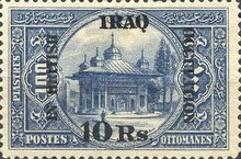 [Turkish Postage Stamps Overprinted & Surcharged, type A13]