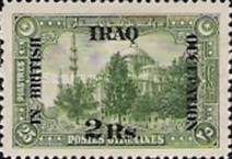 [Turkish Postage Stamps Surcharged, type A16]