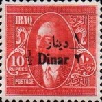 [Issues of 1923 Surcharged in