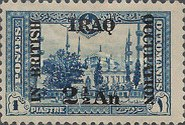 [Turkish Postage Stamps Overprinted & Surcharged, type A4]