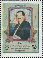 [The 62nd Anniversary of the Birth of President Saddam Hussein, 1937-2006, Typ AAH]