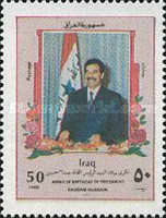 [The 62nd Anniversary of the Birth of President Saddam Hussein, 1937-2006, Typ AAI]